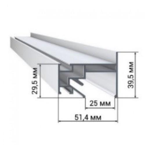 Alu Profil LumFer PP01 K 3339