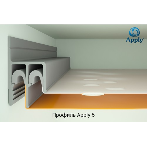 Spanndeckenprofile Apply 5