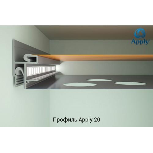 Spanndeckenprofile Apply 20